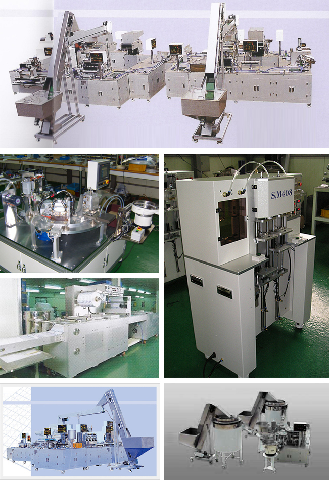 Manufacturing plant/Machinery
